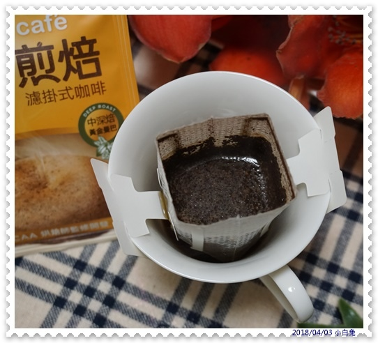 鎖香煎焙濾掛式咖啡-16.jpg