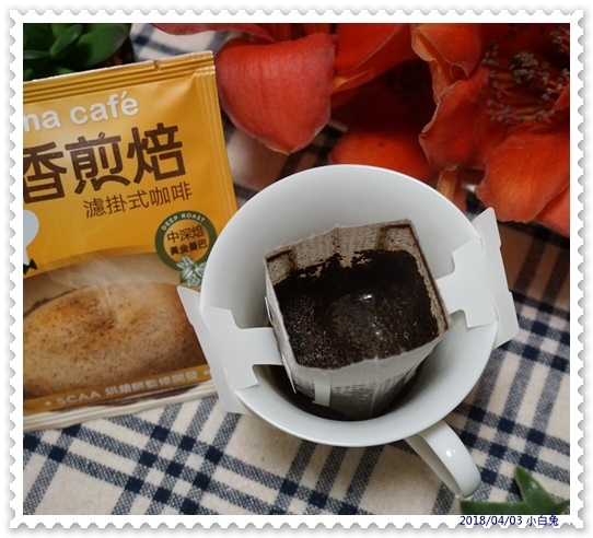 鎖香煎焙濾掛式咖啡-17.jpg