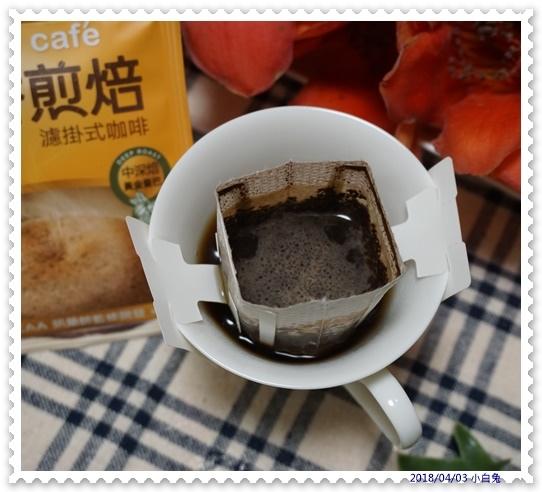 鎖香煎焙濾掛式咖啡-18.jpg