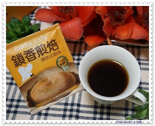 鎖香煎焙濾掛式咖啡-20.jpg