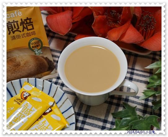 鎖香煎焙濾掛式咖啡-22.jpg