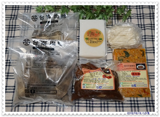 蔡台南肉粽-1.jpg