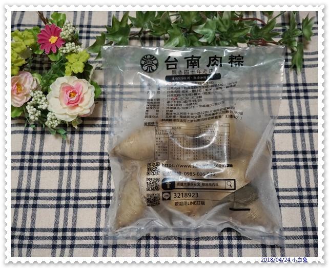 蔡台南肉粽-2.jpg