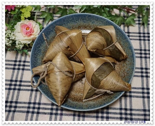 蔡台南肉粽-5.jpg