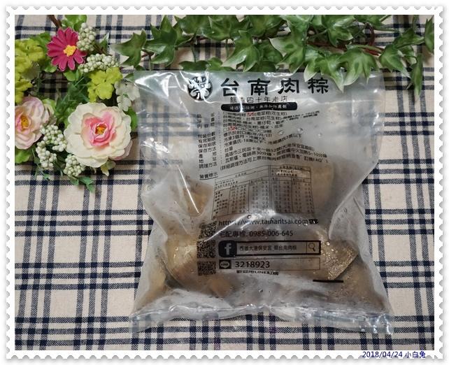 蔡台南肉粽-13.jpg