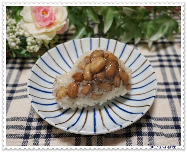蔡台南肉粽-19.jpg