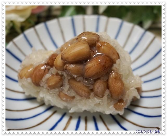 蔡台南肉粽-20.jpg