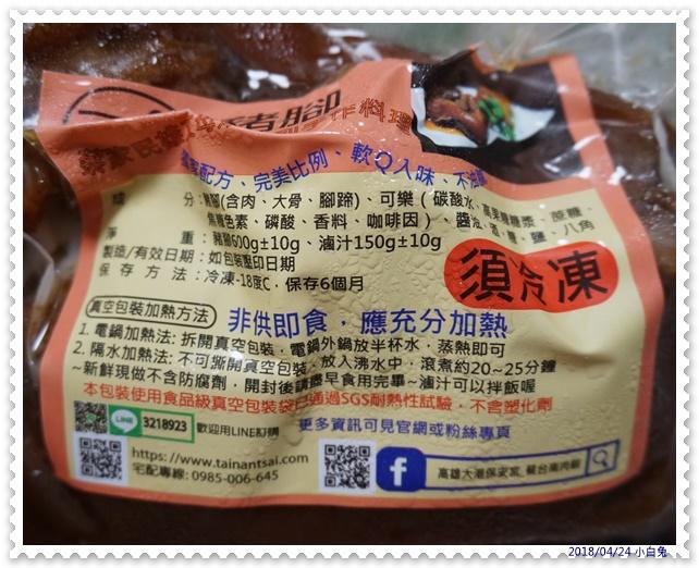 蔡台南肉粽-23.jpg