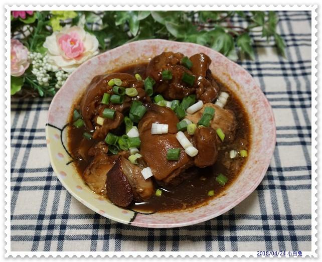 蔡台南肉粽-26.jpg