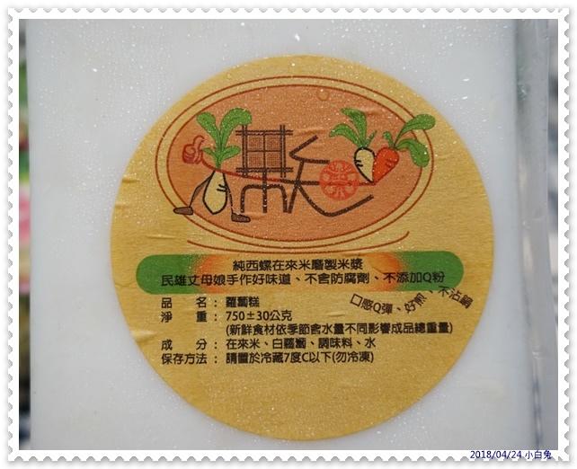 蔡台南肉粽-33.jpg