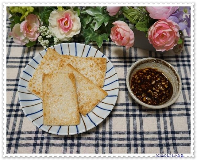 蔡台南肉粽-38.jpg