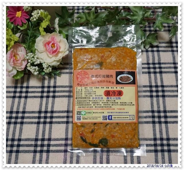 蔡台南肉粽-42.jpg