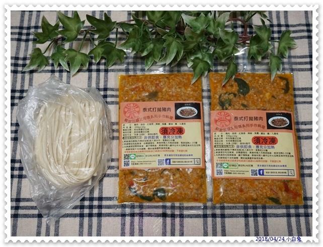 蔡台南肉粽-41.jpg