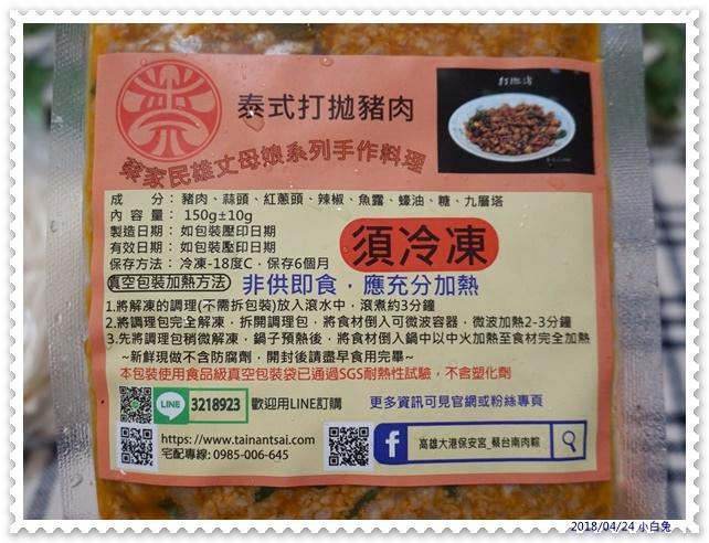 蔡台南肉粽-43.jpg