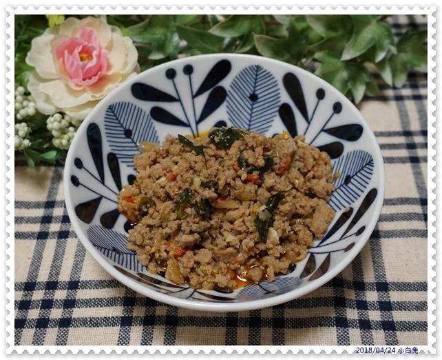 蔡台南肉粽-45.jpg