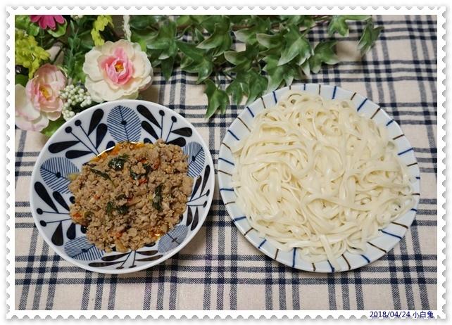 蔡台南肉粽-50.jpg
