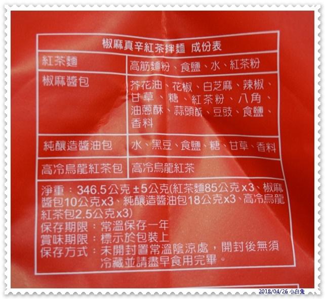 搽禮紅-51.jpg