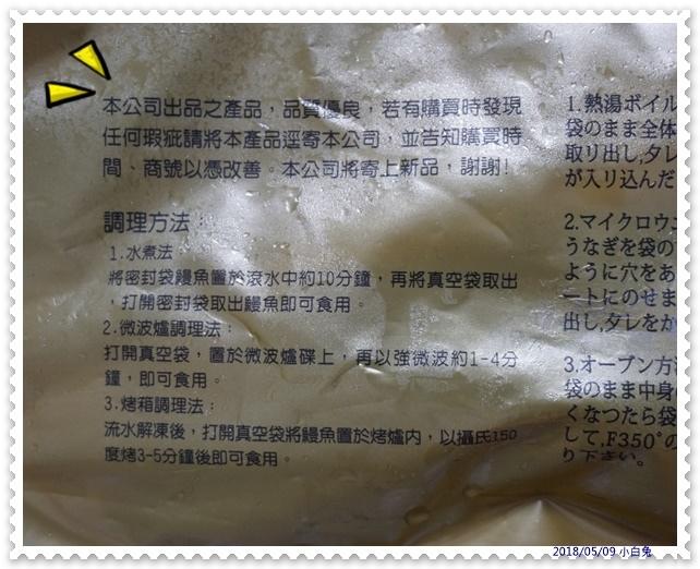 派大鮮-6.jpg