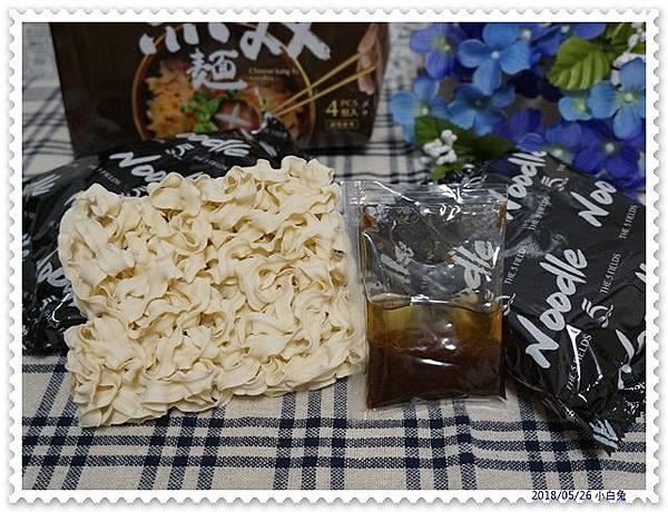 五味集食拌麵-11.jpg