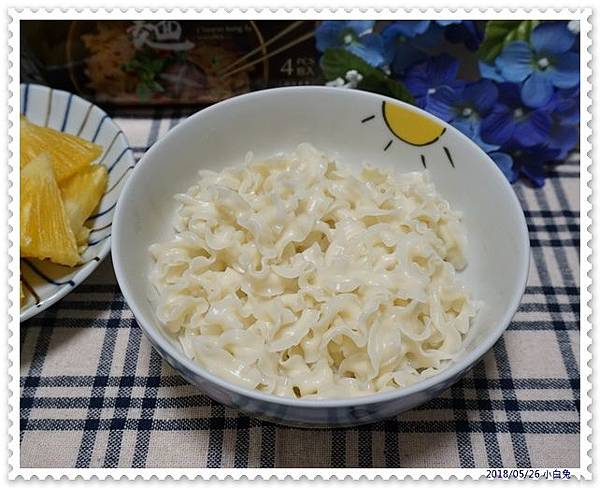 五味集食拌麵-14.jpg