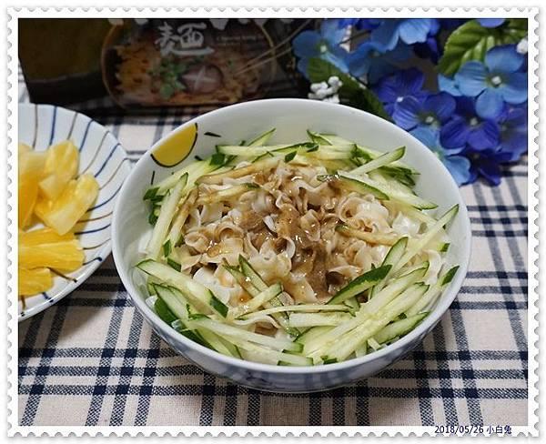 五味集食拌麵-31.jpg