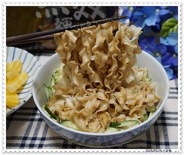 五味集食拌麵-33.jpg