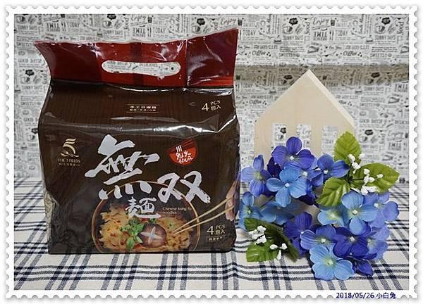 五味集食拌麵-34.jpg
