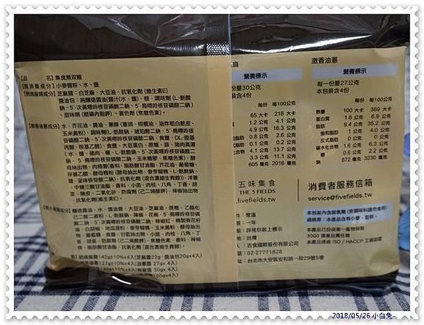 五味集食拌麵-37.jpg