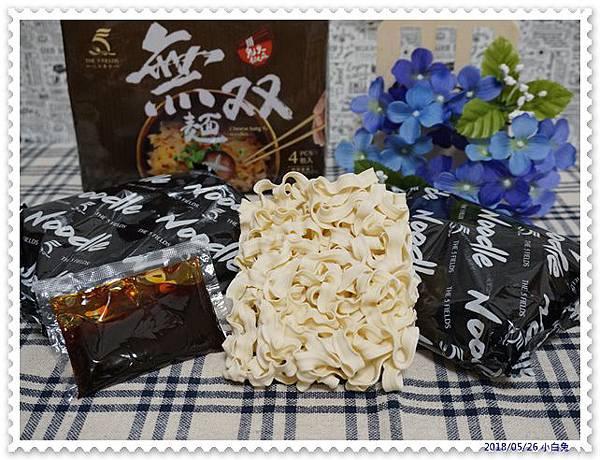 五味集食拌麵-42.jpg