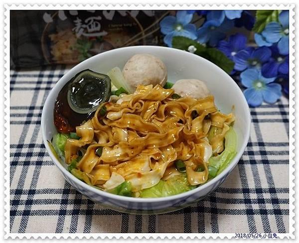 五味集食拌麵-47.jpg