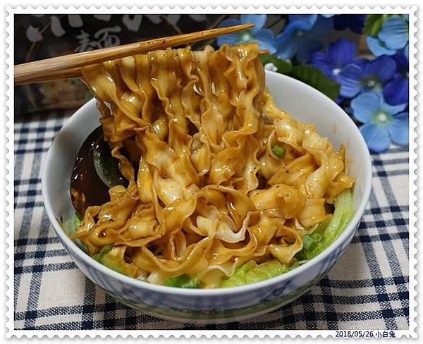 五味集食拌麵-48.jpg