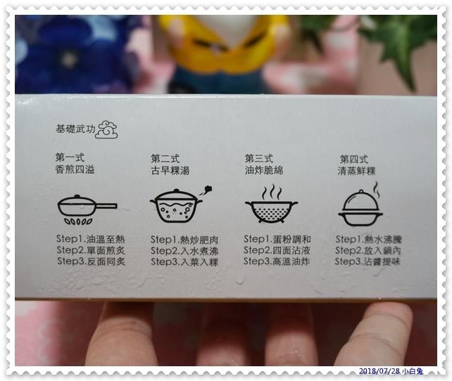 粿族食品-5.jpg