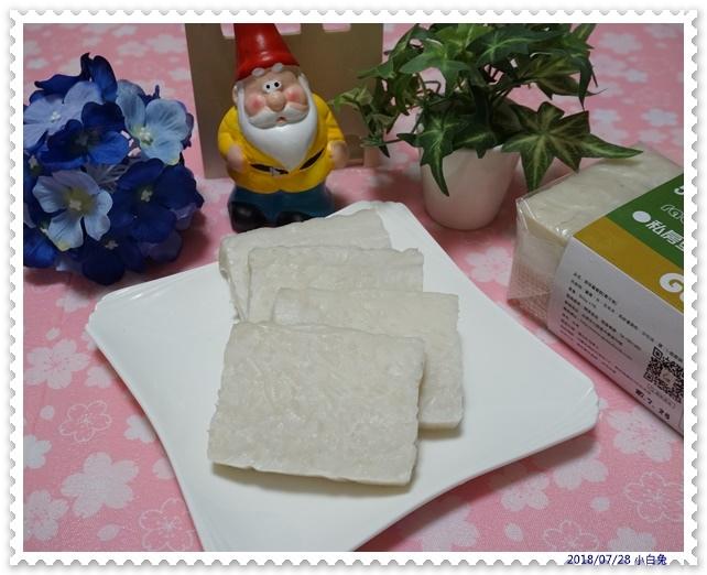粿族食品-8.jpg