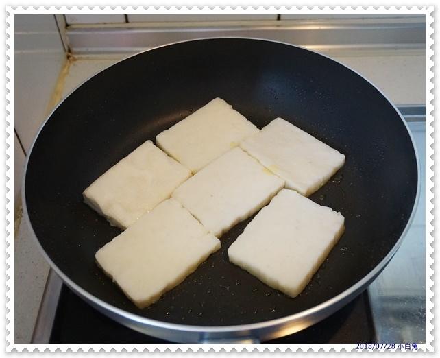 粿族食品-10.jpg