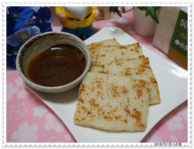 粿族食品-13.jpg