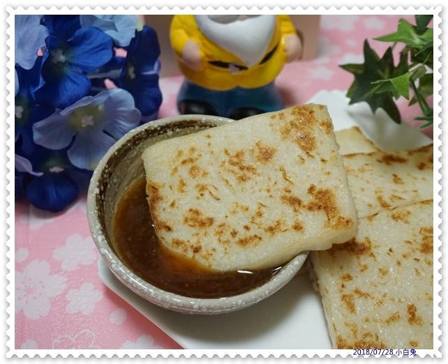 粿族食品-15.jpg