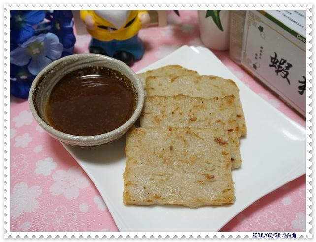 粿族食品-27.jpg