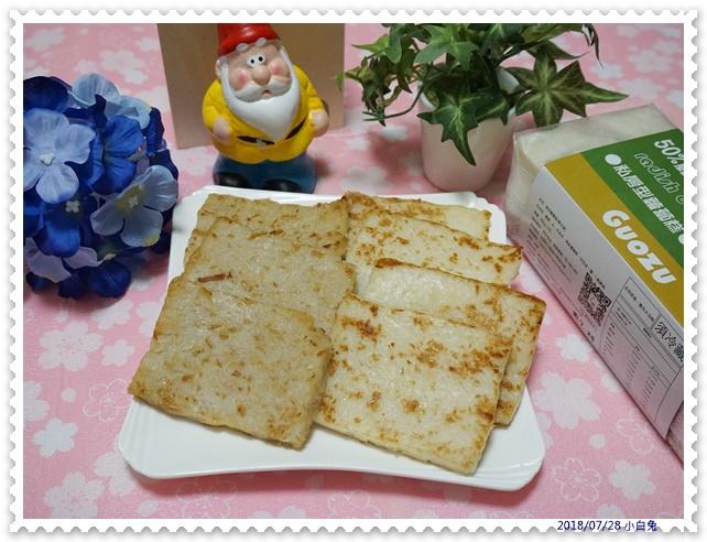 粿族食品-30.jpg
