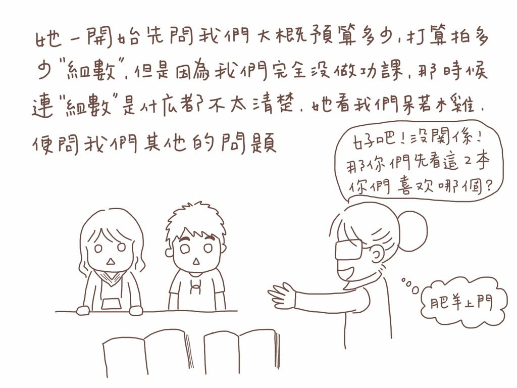 IMG_0411