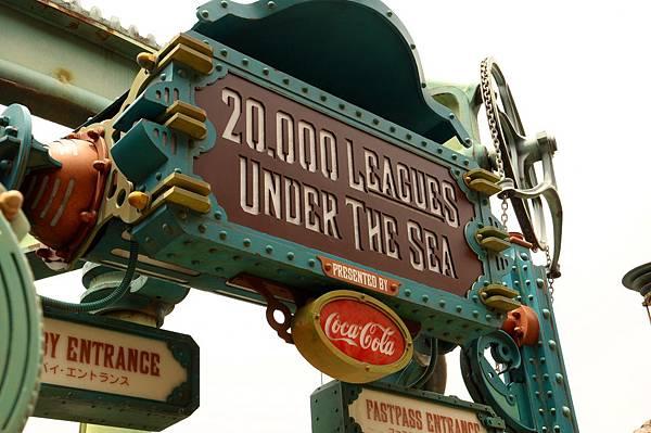 日本海洋迪士尼:海底兩萬哩