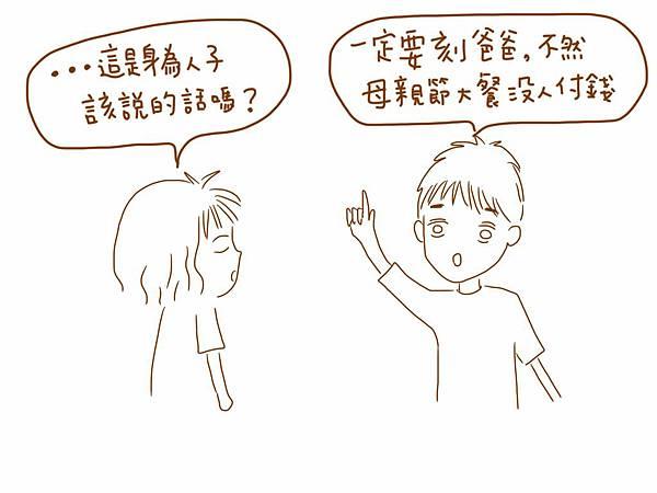 photo1(1)