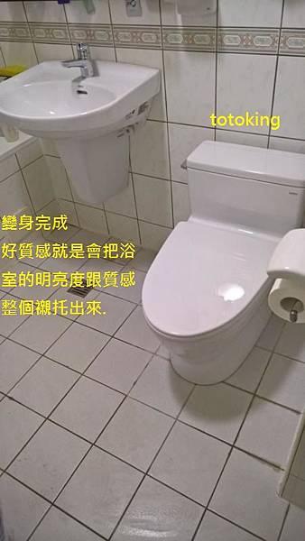 WP_20161115_13_10_23_Rich_LI