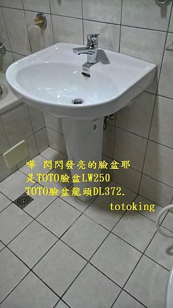 WP_20170113_08_48_51_Pro_LI