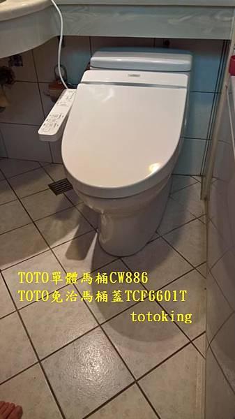 WP_20170209_12_39_27_Rich_LI