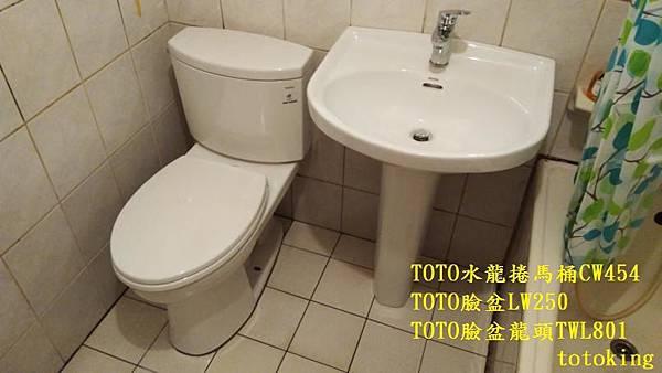 IMG_20170320_095137