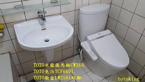 IMG_20170424_124749