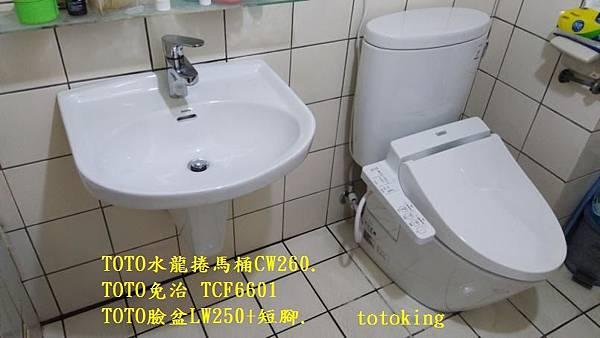 IMG_20170424_121753