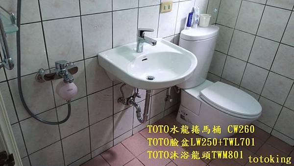 IMG_20170509_102921