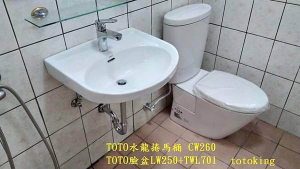 IMG_20170509_153244