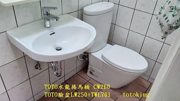 IMG_20170509_152047